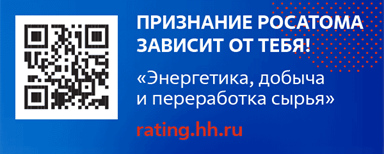 https://rating.hh.ru